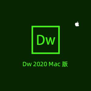 Adobe Dreamweaver 2020 Mac中文版免费下载