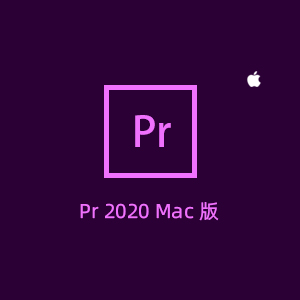 Adobe Premiere Pro 2020 Mac中文版免费下载