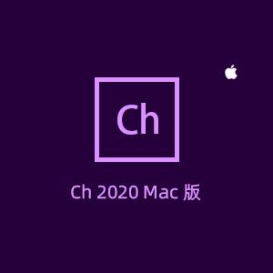 Adobe Character Animator 2020 Mac中文版免费下载