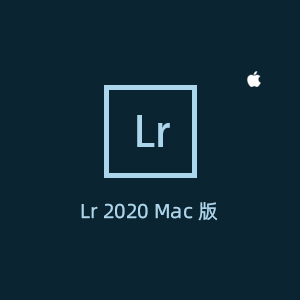 Adobe Lightroom Classic 2020 Mac中文版免费下载