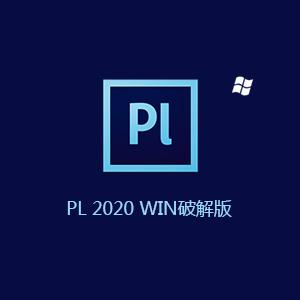 Adobe Prelude 2020 Win中文破解版免费下载