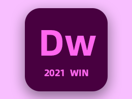 DW 2021 网页编辑软件中文英文破解版 Adobe Dreamweaver 2021 Win