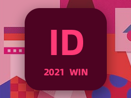Id 2021 排版设计软件 Adobe InDesign 2021 中英文破解版Win